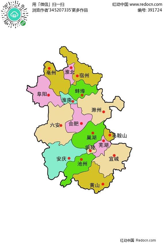 安徽地图全图 安徽地图全图大图 安徽地图全图滁州