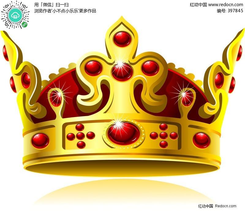 王冠素材矢量素材5 矢量图标素材高清图片
