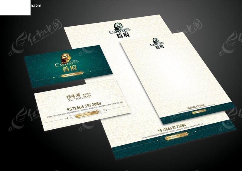 房地产vi信纸与名片-psd广告设计模板下载(编号:)