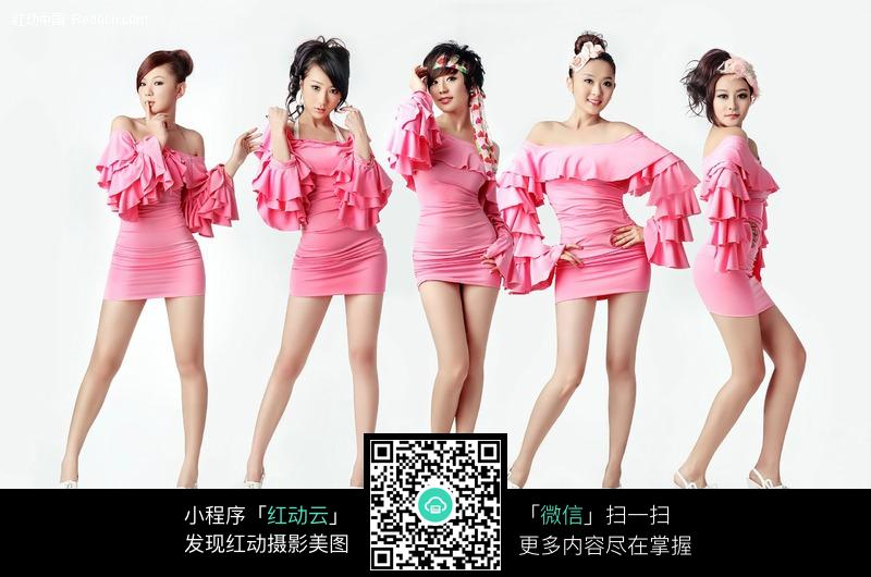 穿粉色超短裙的青春美少女图片 人物图片素材