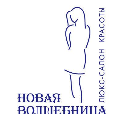 女人构图图案英文字母logo设计设计图片