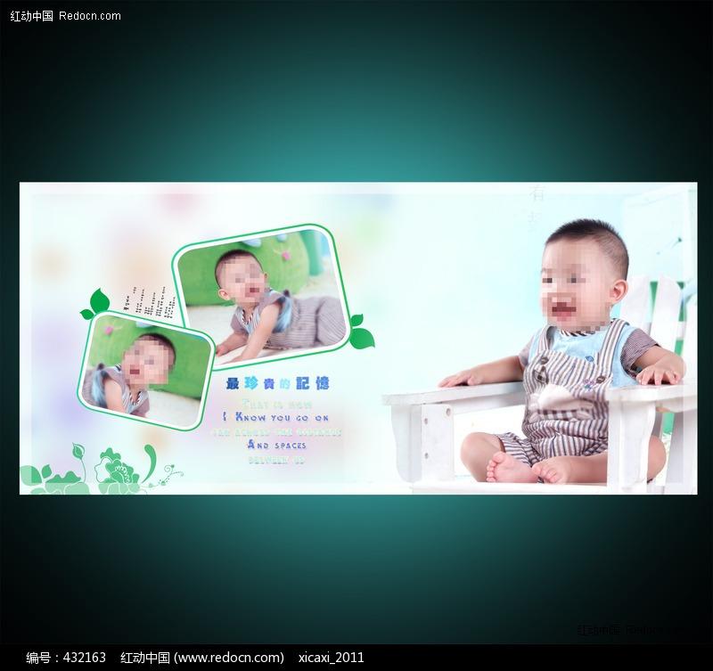 最珍贵的童年相册宝宝模板下载(编号:432163课后反思:一颗超级顽固的牙图片