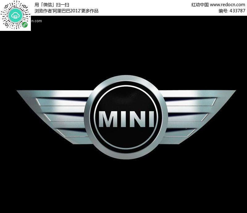 mini标志设计(编号:433787)   迷你系列车型|迷你汽车报价及图高清图片