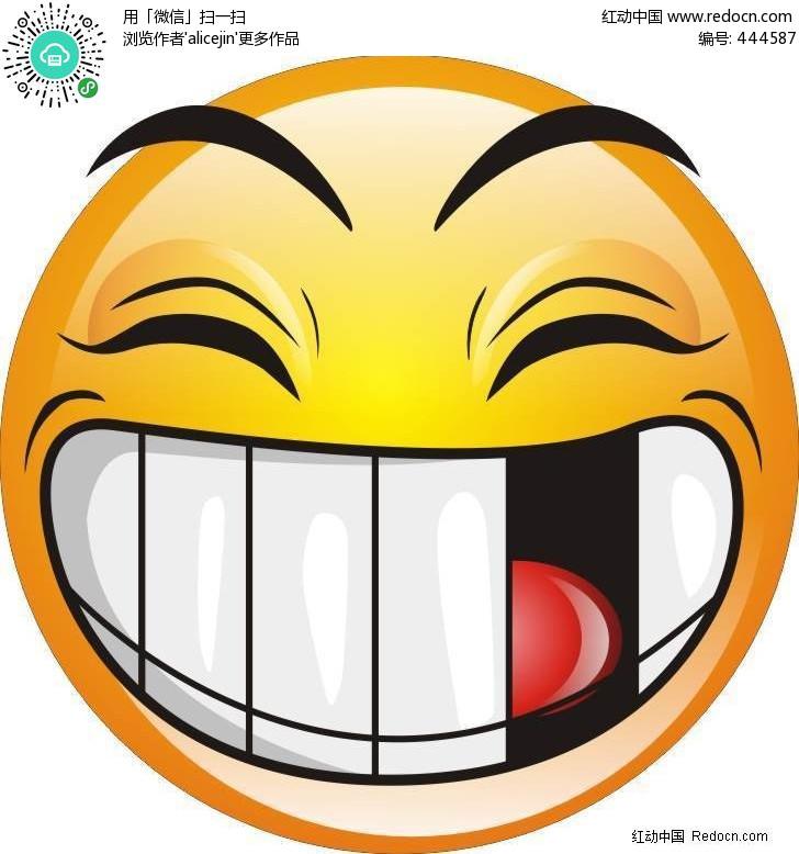 露出大牙的笑脸表情矢量图矢量图 444587