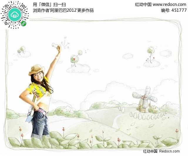 背着包包的女孩插画(编号:451777)