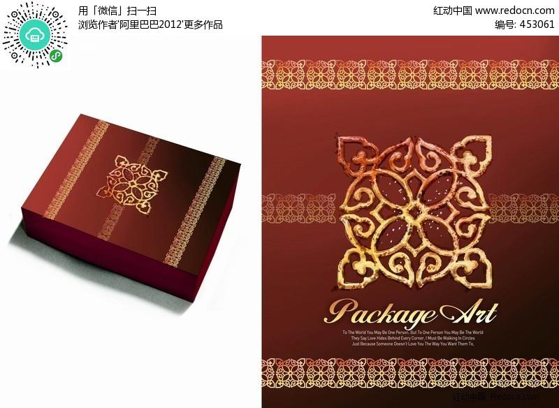 包装盒花纹素材- psd 广告 设计 模板下载(编号:453061)