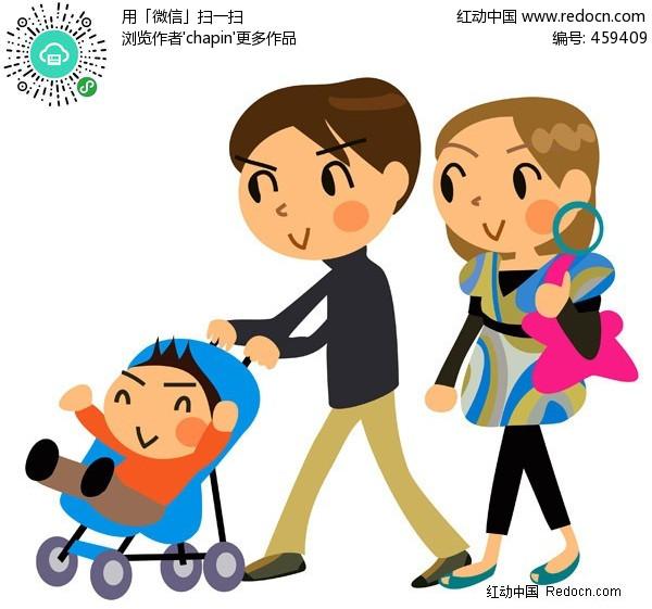 一家三口人卡通 一家人三口卡通简笔画 可爱一家三口卡通人偶