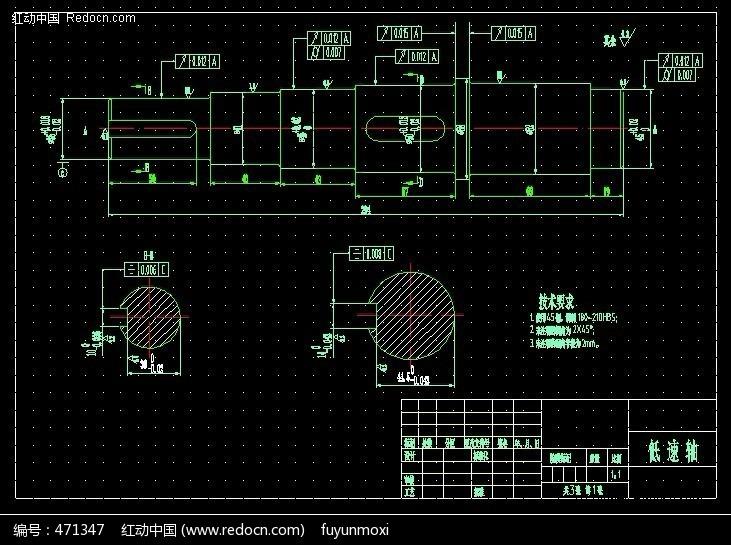shukai低速轴cad图纸模板下载(编号:471347)-其图电力系统cad下载图片