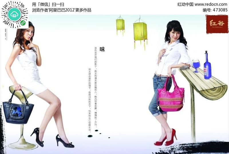 红谷品牌包包海报设计设计图片