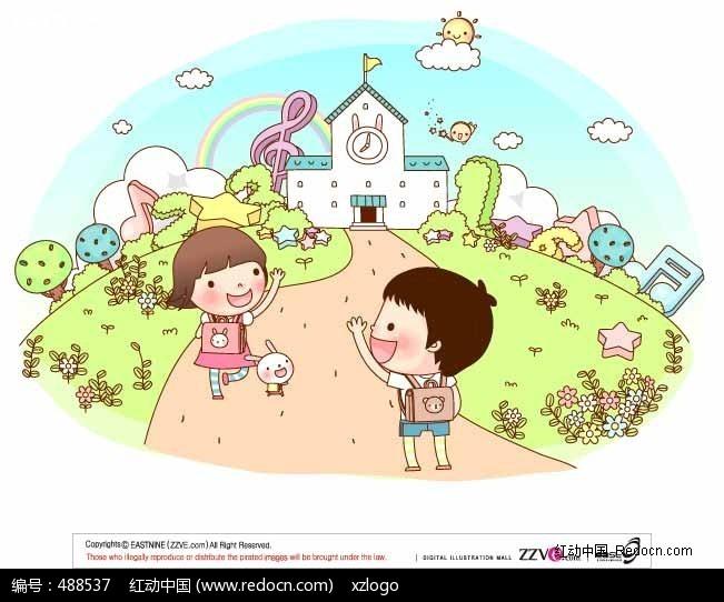 男孩和女孩一起去上学矢量图编号:488537
