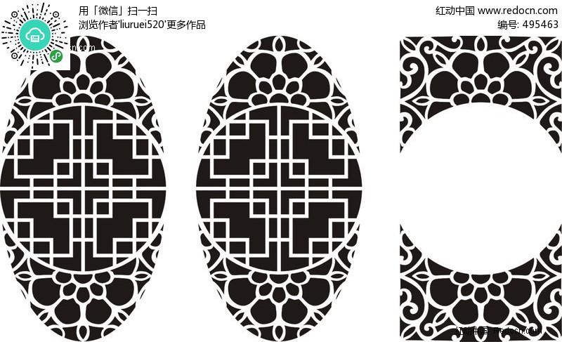 中国古典镂空窗花-传统图案 纹样矢量图下载(编号:)图片