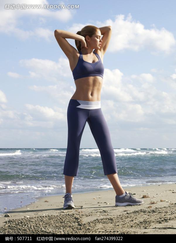 站在海边健身的外国美女图片编号:507711