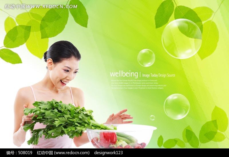 健康女人 厨房美女素材编号:508019 体育运