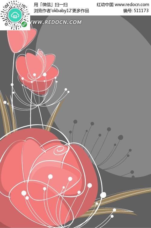 花卉边框矢量图 花卉边框素材矢量图 花卉边框