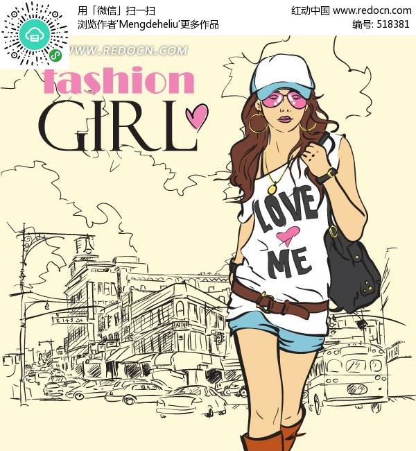 时尚潮流美女插画矢量图编号:518381 女性女人