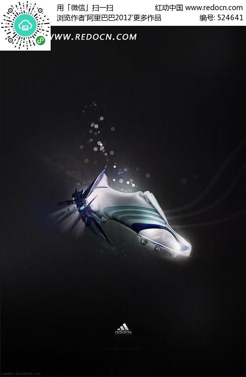 关键词:adidas阿迪达斯运动鞋跑鞋鞋子黑色背景光