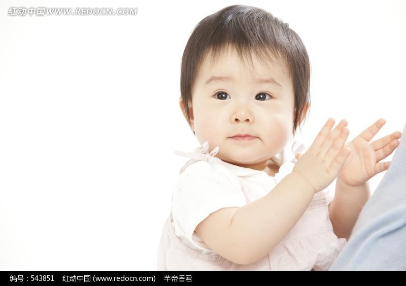 宝宝拍手图片 543851