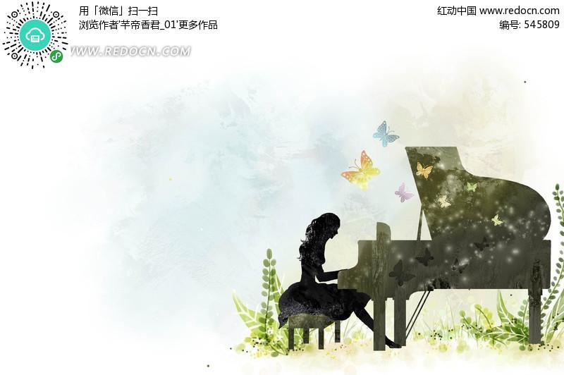 弹钢琴的女孩卡通图画编号:545809 卡通人物