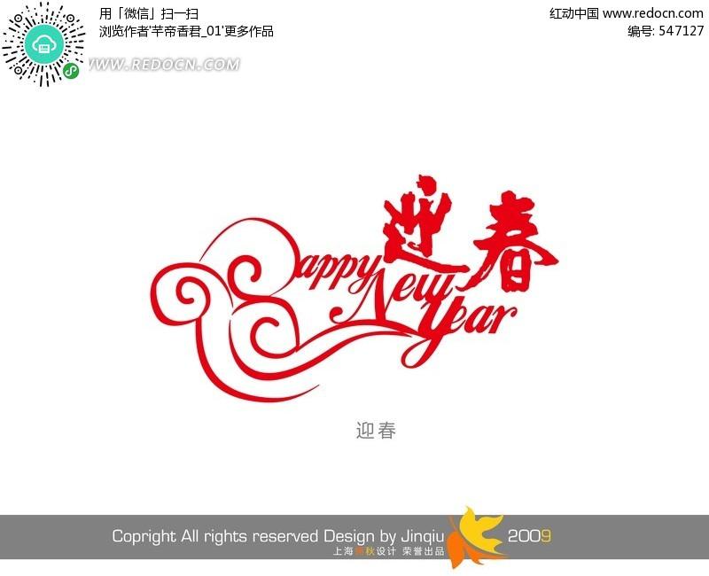 创意咖啡艺术字矢量素材 咖啡 艺术字 coffee 字母 英文 创意 海报图片