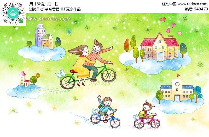 骑自行车环境插画 编号 549473 卡通人物 psd分层-自行车漫画 电动自图片
