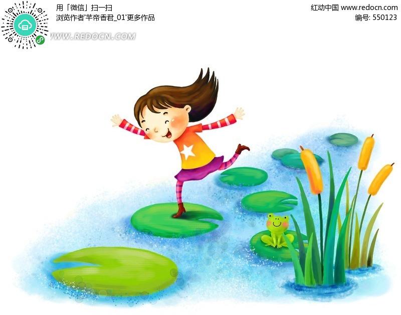 青蛙跳跃卡通人物动漫插画儿童
