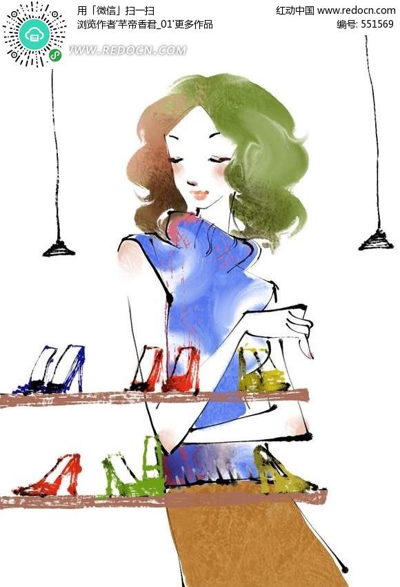 选鞋子的女人水彩插图(编号:551569)