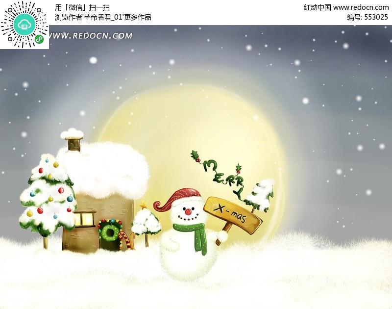 冬天下雪季节背景卡通卡漫插画风景韩国可爱手绘psdp
