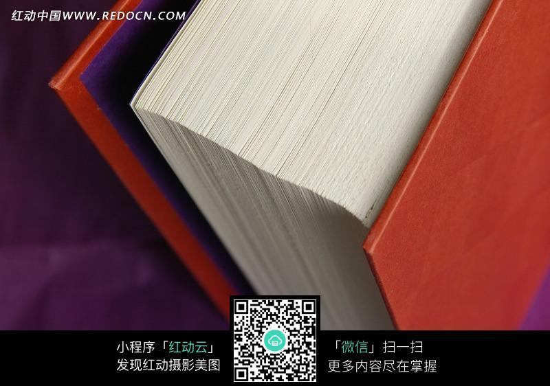 一本厚厚的书 高清图片