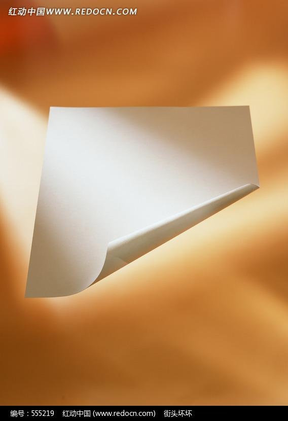 卷起一角的纸张图片 555219 办公学习