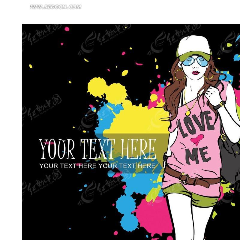 时尚潮流美女插画矢量素材矢量图编号:54840