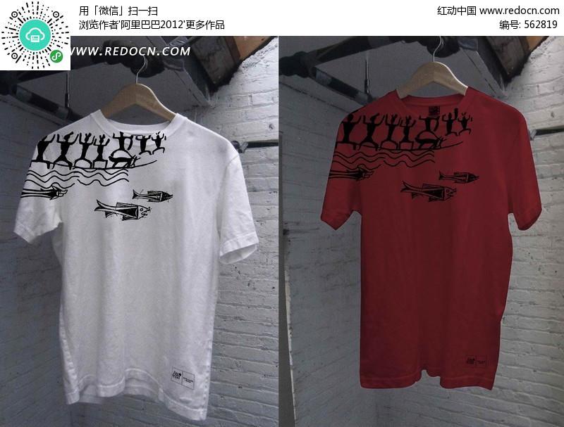t恤手绘图案设计 创意手绘t恤设计图案 手绘t恤图案图片