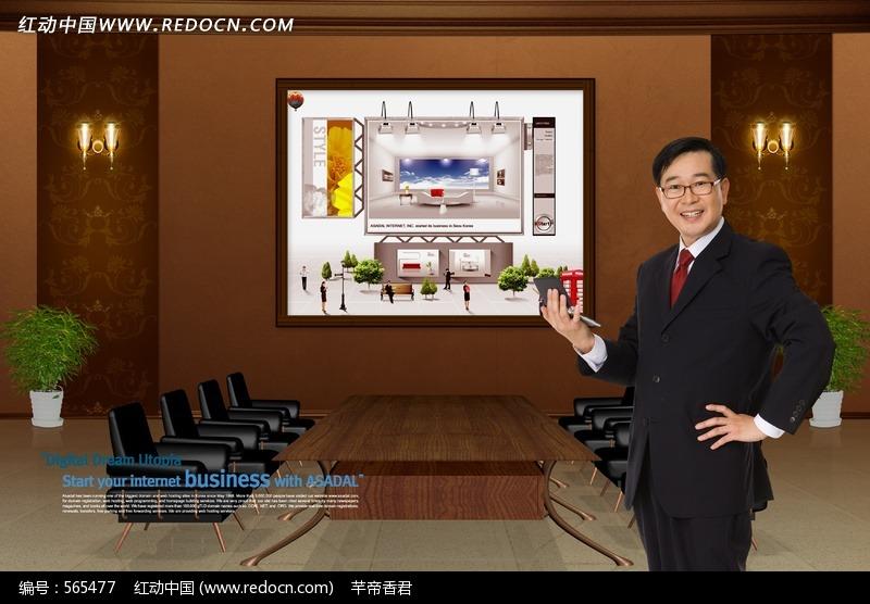 商务办公宣传海报 商务 货币 钱币 金融 PSD素材下载 ...