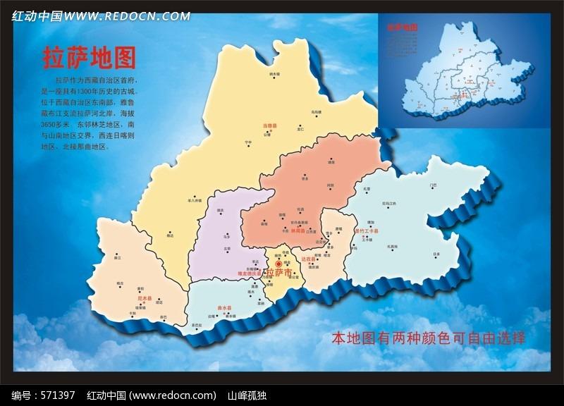 拉萨地图_拉萨旅游地图