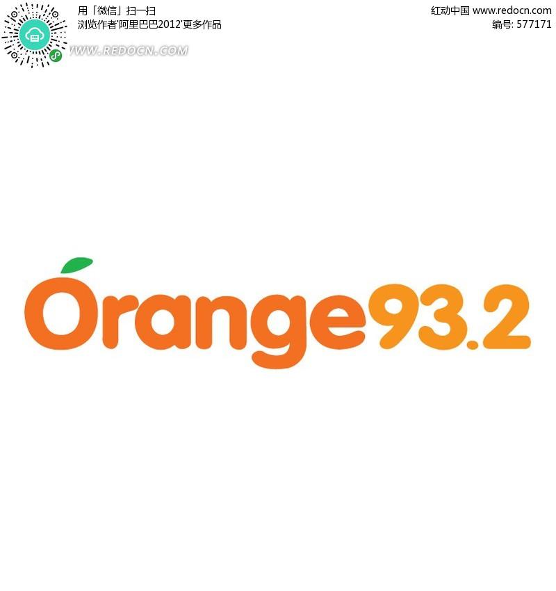 英文橘色图片矢量图(编号:577171)