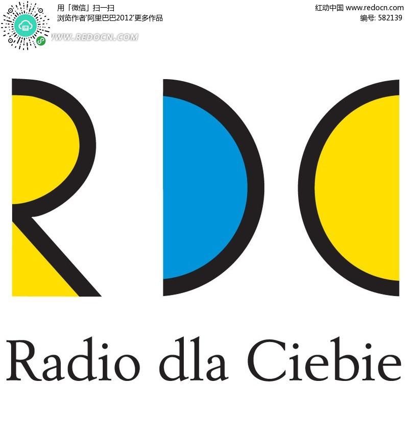 rdc字母 logo设计 标志 LOGO 图标矢量图下载 编号 582139