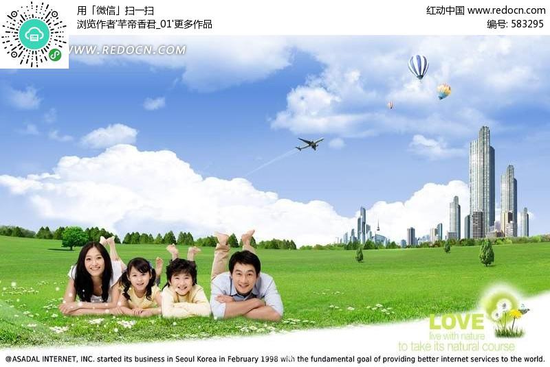 关键词:家庭生活幸福家庭一家人图片