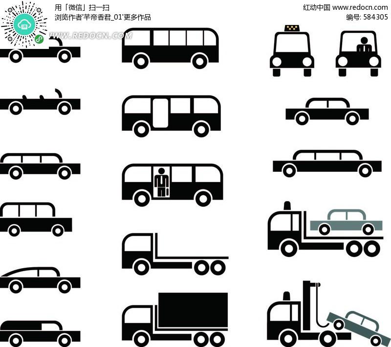 各种汽车标志大全-各种汽车图标 汽车仪表盘图标解释 长城汽车图标高清图片