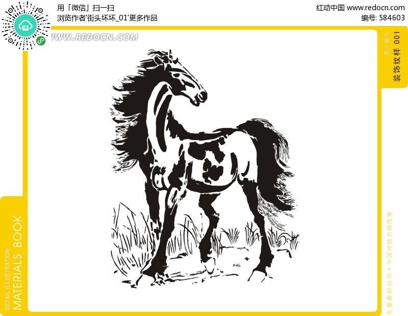 中国马图书画矢量图 编号 584603 书画文字 艺术文化 矢量