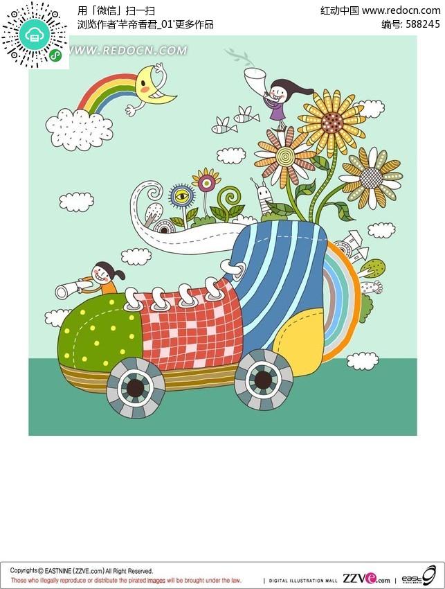 女孩儿童鞋子带轮子的鞋子拼接鞋子彩虹花朵藤蔓植物