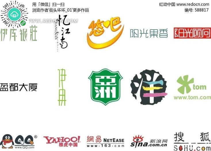 logo矢量软件企业艺术字体常用logo字体网站下开发区室内设计培训班图片