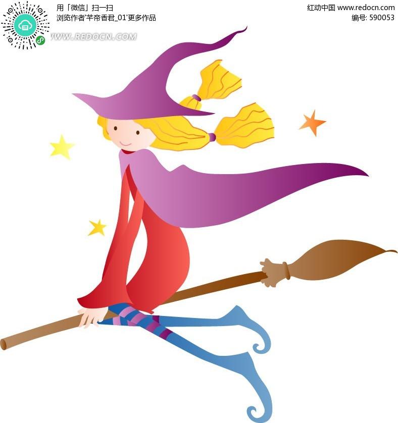 女巫打扮的卡通女孩 卡通人物矢量图下载编号