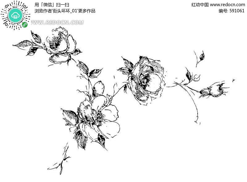 手绘黑色花朵psd分层素材 编号 591061