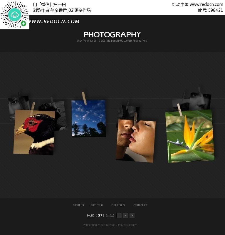 网页设计背景模板_网页首页模板下载图片编号10305803_界面设