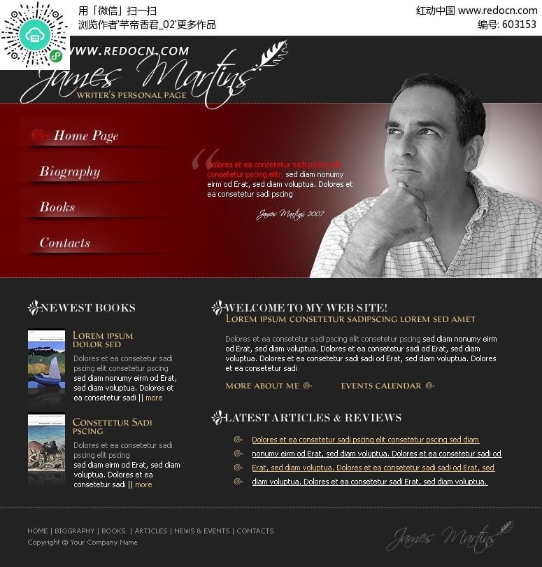 首页设计网页素材个人网站网页模板psd原码英文网站图片