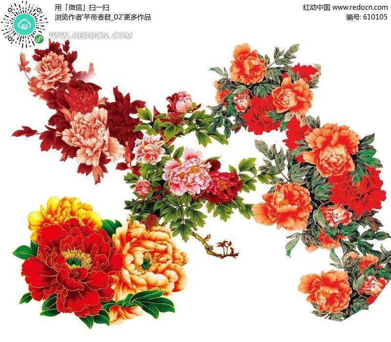 中国画之牡丹彩墨画设计图片