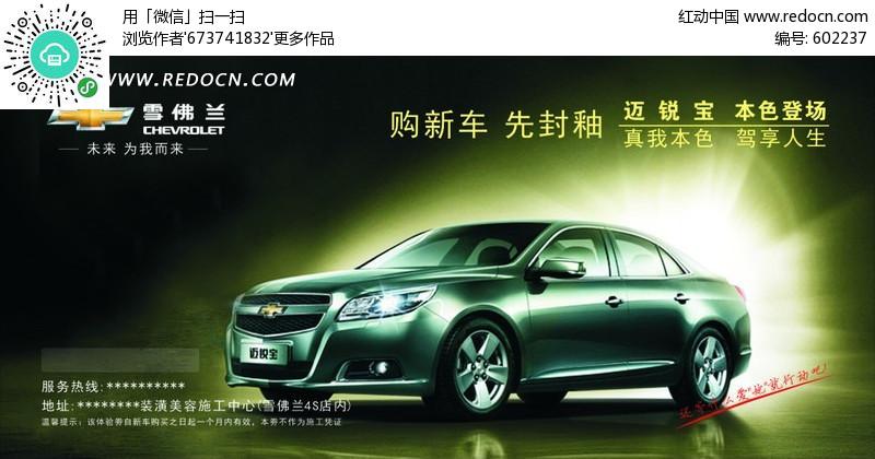 汽车封釉需要多少钱 汽车封釉镀膜多少钱 汽车封釉高清图片