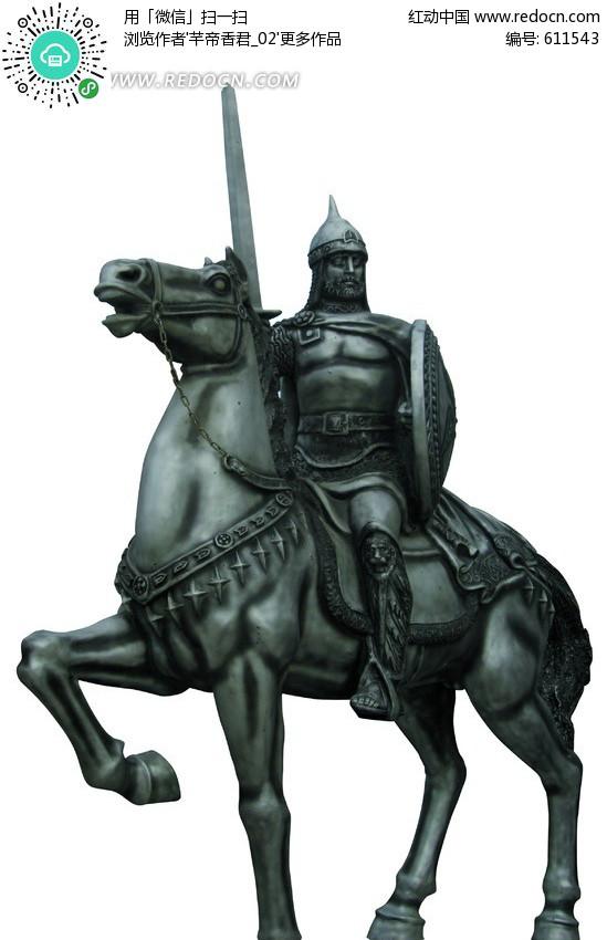 中世纪举剑骑士雕塑图像素材 编号 611543 传统工艺品 psd