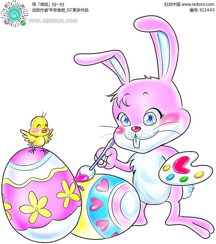 卡通图片拿着画笔画彩蛋的兔子图片