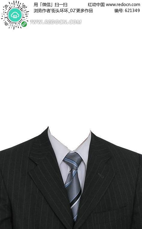 黑色西装证件照照片模板psd素材(编号:621349)