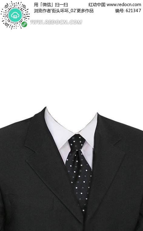 证件照模板形体模特广告模板照片模板浅色衬衫黑西服